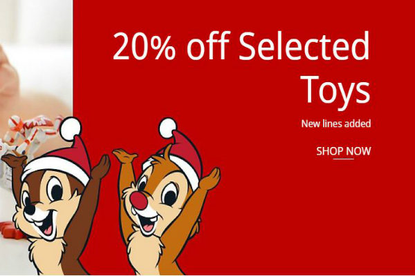 Disney 20 off selected toys